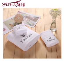 Hotel towel cotton towel 21s Embroidery towel