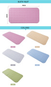 Sanitary Ware Fitting -Bath Mat (BM-011)