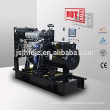 ac three phase 60hz 380/220v 50kw diesel generator with yangdong engine