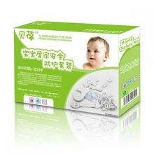 Baby Safety Kits for Home