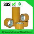 Light Brown Packaging Tape for Carton Sealing Bm244