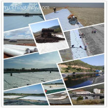 Nonwoven Geotextile Material for Mine Tailing Pond Project
