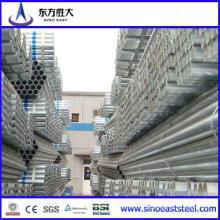 Предварительно оцинкованная стальная труба Q195-Q235