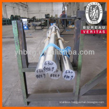 304L Stainless steel solid bar (304L machine)