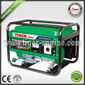 LPG2500AE Gas And Gasoline generator LPG Serise
