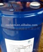 Geranium oil CAS 8000-46-2 essential oil