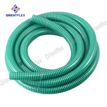 Flexible pvc suction hose for submersible pump