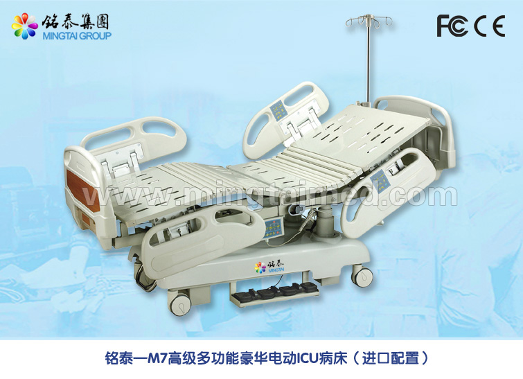 Electric Hospital Bed M7