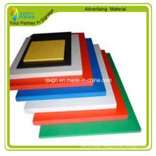 PVC Foam Board (RJFB007)