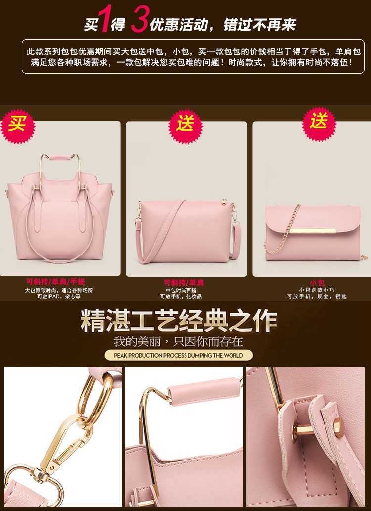 New arrivals shoulder handbags