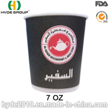 7oz Doppelwand Kaffee zu gehen Pappbecher (7oz-3)