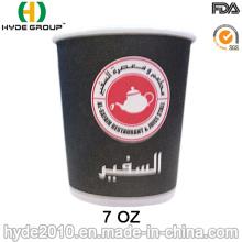 Café da parede do dobro 7oz para ir copo de papel (7oz-3)