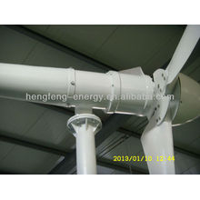 wind turbine/wind power generator 3KW with CE/ISO9001 certificate