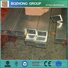 Good Quality Competitive Price 2014A Aluminium Square Pipe