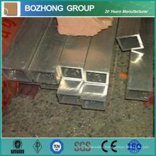 Good Quality Competitive Price 2014A Aluminium Square Pipe