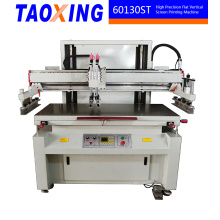 Деревянная упаковочная таблица движущаяся TX-60140ST плоская вертикальная трафаретная печатная машина