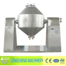 Máquina de Mistura de Cone Duplo HJ