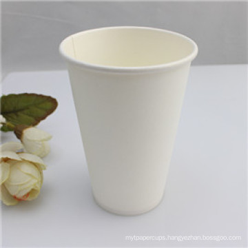 White Color Custom Printed Disposable Paper Drink Cups