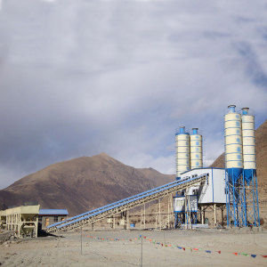 Weigh Baching Concrete Mixer Plant Process