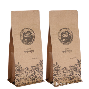Dengan Valve Custom Printed Packaging Coffee Beans Bag