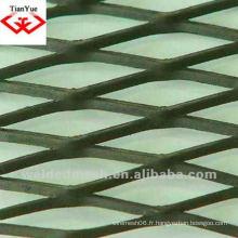 Feuille métallique élargie (fabricant)