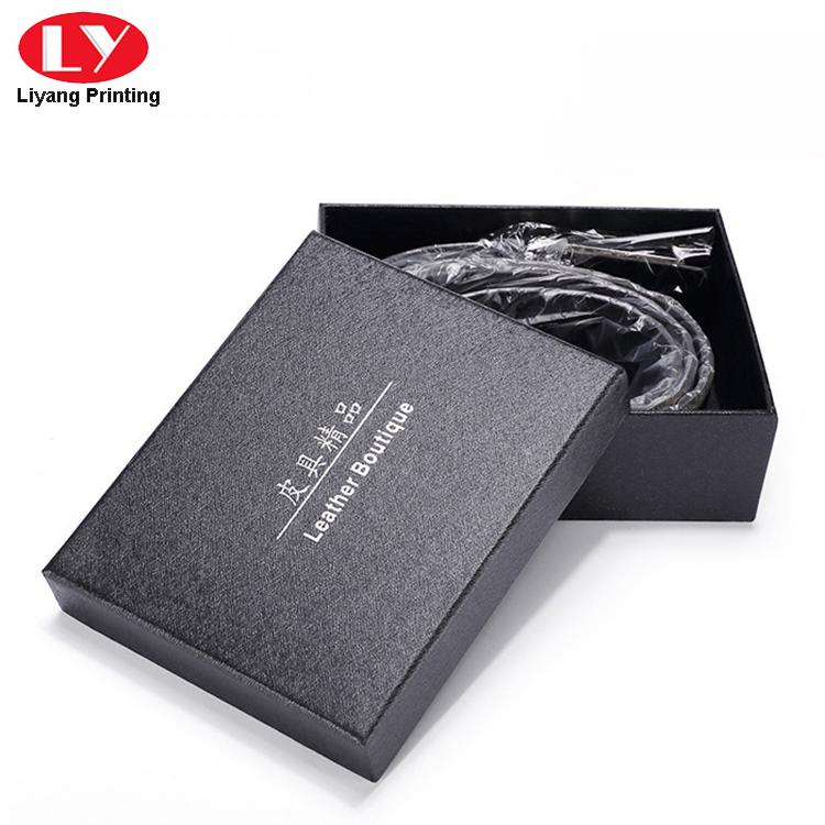 Paper Box19 11