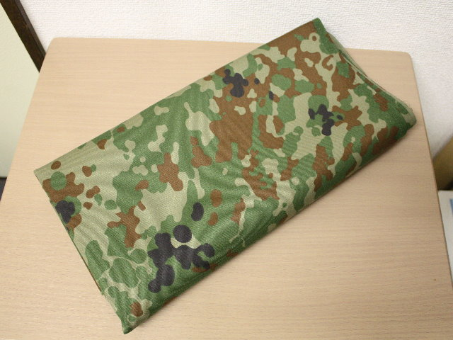 Military Camouflage Stoff für Uniform