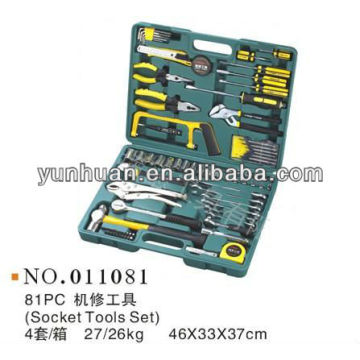 Socket Tools kit