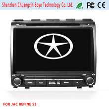 Car DVD MP4 Player para JAC Refinar S3