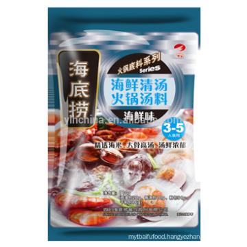 HACCP Hot Pot Broth Seasonings with best soup haidilao brand