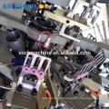 Industrielle voll computerisierte Einzylindersocken-Fertigungsstraße für die Herstellung von Baumwollsocken