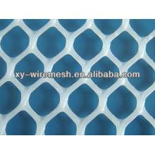Malla de plástico de polipropileno de polietileno de alta calidad (fábrica)
