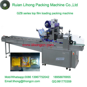 Gzb-350A High Speed Pillow-Type Automatic Drink Straw Flow Wrapping Machine
