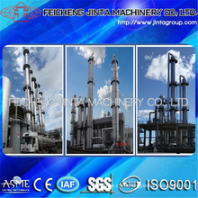 Ethanol Alcohol Complete Turnkey Plant Ethyl Alcohol Manufacture in China