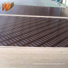 16mm 18mm black brown red film faced plywood with poplar finger joint core melamine glue for construction concrete formwork