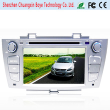 Navigation sur la voiture DVD pour JAC Heyue Hatchback Silver
