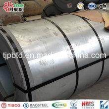 Холоднопрокатная катушка galvalume стальная Катушка z275 и