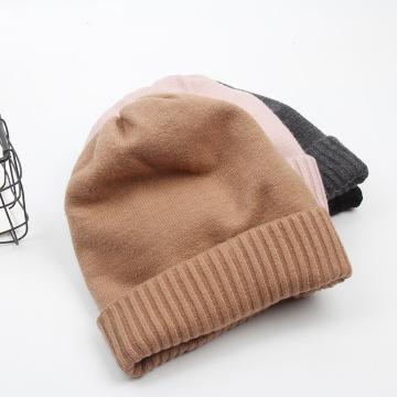 Вязаная шапка мужская шерстяная зимняя шапка ручной работы
