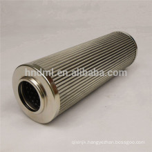 internormen HYDRAULIC OIL FILTER ELEMENT 04.852126.60G.16.E.P