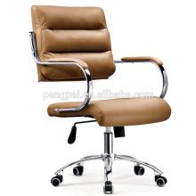 Modern office chair design with star feet