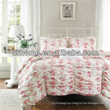 Madison Park Avery Multi Piece Comforter Duvet Classic Bedding Set