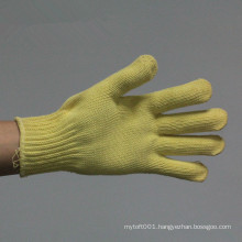 NMSAFETY 7g Cut Resistance Aramid Fiber working gloves
