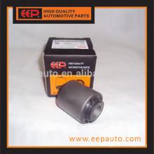 Buje de brazo de control de goma para X-Trail T31 55135-JD000