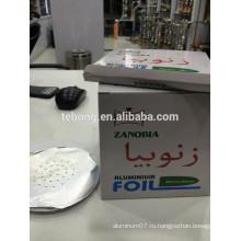 Высококачественный кальян Foil, 100% табак и никотин бесплатно