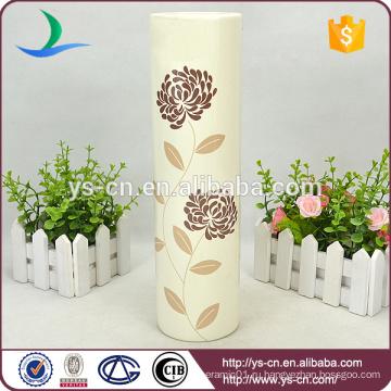 Высокие вазы для цветов