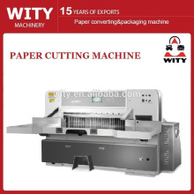 Бумагорезательная машина (гильотина)