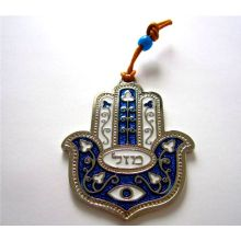 Judaica Lucky Hamsa Hebrew Chai Wall Hanging Catalogue