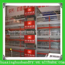 Huaxing Poultry