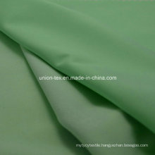 PU Leather for Jackets and Skirts (Art#UWY9013)