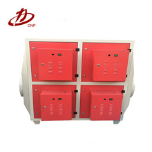 Gas filtration equipment of plasma air filter